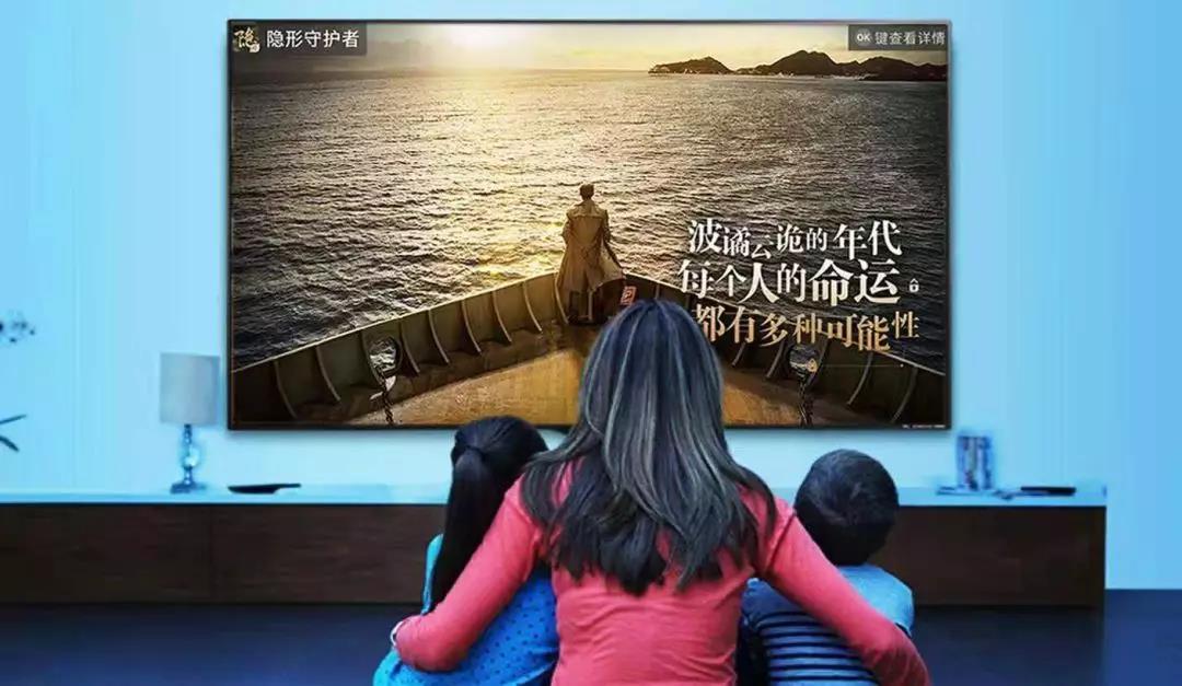虹领金率先上线《隐形守护者》,开启OTT电视互动游戏新时代