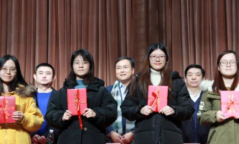 """2018-2019年度""""BIRTV奖学奖教金"""" 在中国传媒大学颁发"""