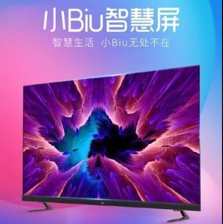苏宁首款黑电产品——小Biu智慧屏2999元抢家庭C位!