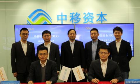 深度布局5G云VR!中国移动参股VR交互科技公司NOLO