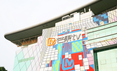 """湖南广电融媒报告火热发售中,全方位破解融媒""""密码"""""""