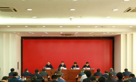 """中国广电2020年第一会:新领导上任、""""全国一网""""整合、广电5G"""
