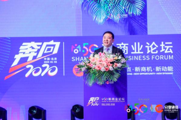 分享通信蒋志祥: 做ICT能力聚合者,赋能万物智联新时代