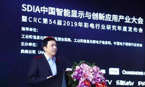 中国彩电2019年零售量4772万台,行业均价创10年最低!
