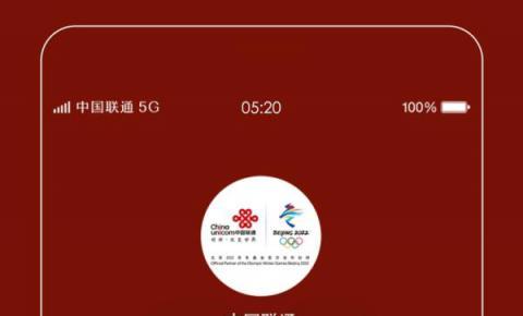 中国联通赠送赴湖北救援医疗人员33万元话费