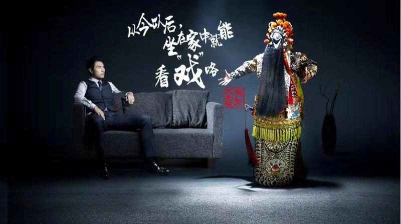 """【国广东方】共战""""疫""""隔离不隔爱,东方大剧院首推每晚""""云上剧院"""""""