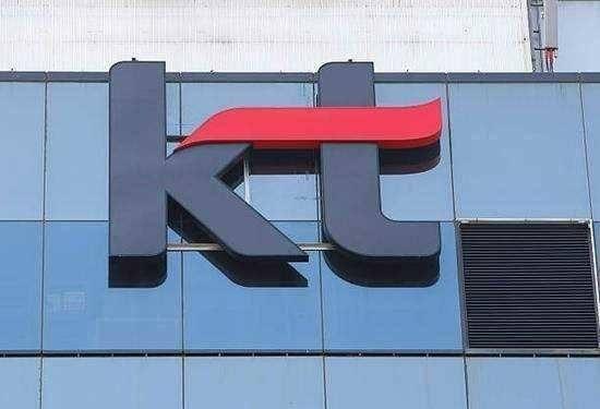 KT发布2019年财报 5G带动营收上涨但利润下降