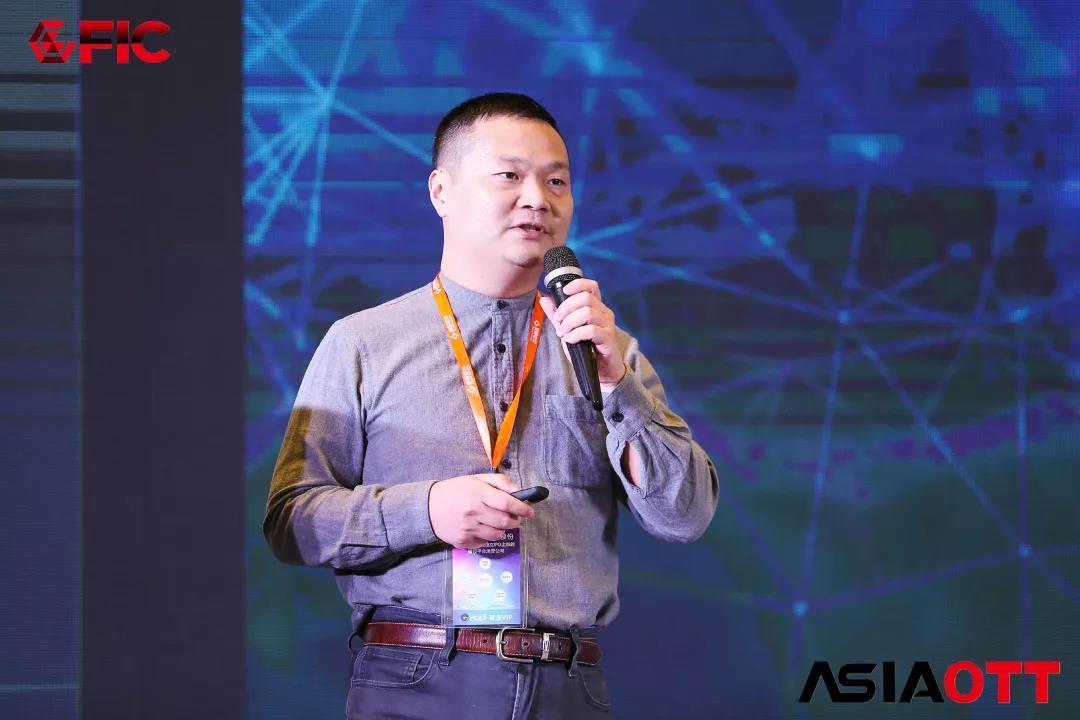 华数传媒袁开:迎接5G时代应用 华数超高清播控平台正当时