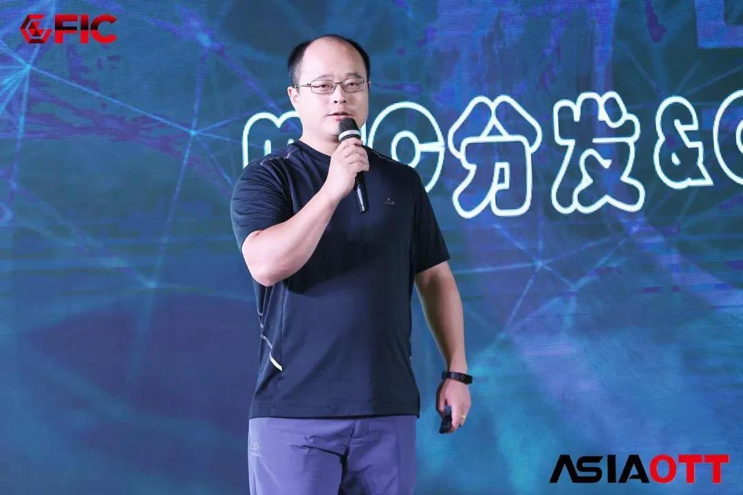 中国电信股份有限公司云计算分公司CDN架构师鄢智勇:5G和MEC给CDN带来的变革和挑战