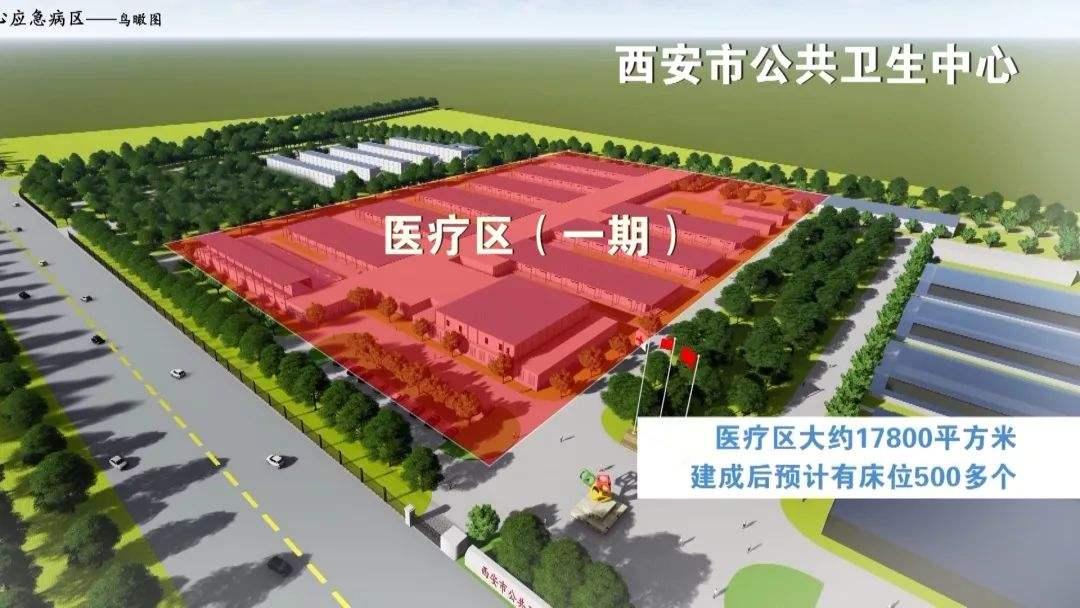 """中国铁塔在西安""""小汤山医院""""实现四家5G网络同步覆盖"""