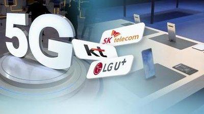 韩国5G覆盖超93%的人口,5G业务2C是当前重点,2B才是未来