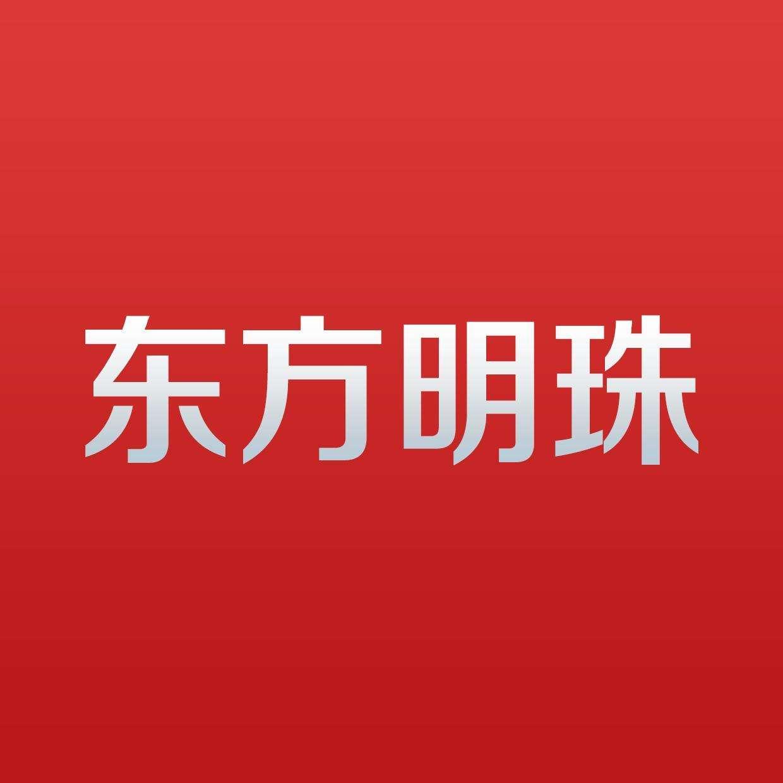 东方明珠:智慧城市物联网让疫情防控增智