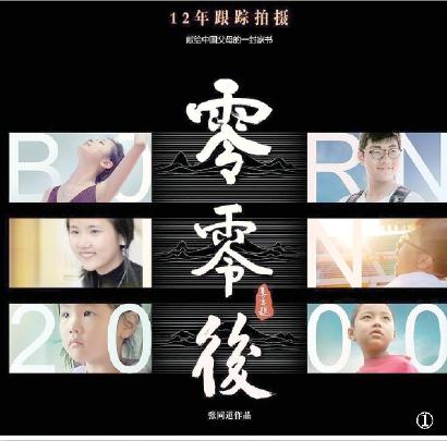 【上海广电】上海广电推出多梯次节目疏导压力下的焦虑与疲惫