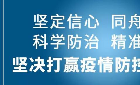 """【上海IPTV】上海首个!嘉定推出IPTV战""""疫""""专区"""
