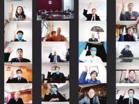 """【贵州移动】贵州移动""""云视讯""""助力省十三届人大常委会第十五次会议远程"""
