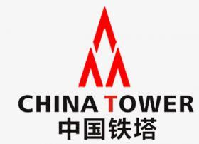 """中国铁塔、360公司合作推出""""智慧疫情防控平台""""!"""