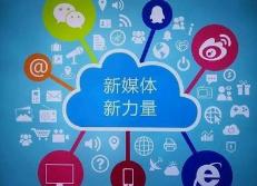 上海16个区融媒体中心开通渠道,征集疫情防控相关问题