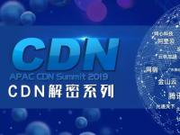 【CDN解密87】学习通崩了!!!
