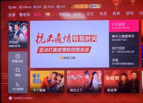 """「疫去春来」芒果TV""""智慧广电"""":抗击疫情的创新探索"""