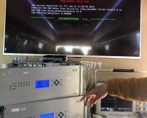 中国移动、南方电网、华为携手完成5G智能电网低时延、端到端切片测试