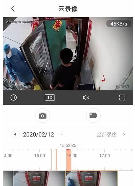 """广东联通5G+AI打造""""无节操""""防疫网!"""