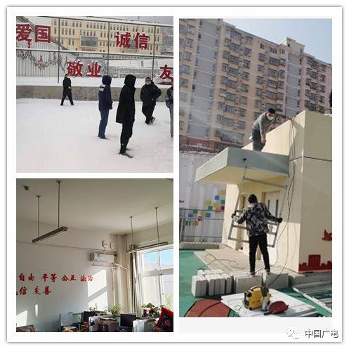 """广电5G在线实时教育平台—真正的""""停课不停学"""""""
