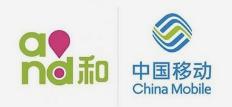 中国移动智能语音机器人已完成70万人疫情排查!