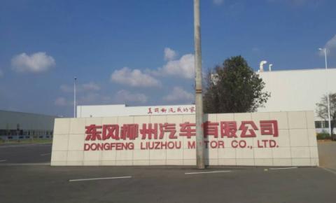 【CDN解密24】CDN如何推动东风柳汽用户用车体验