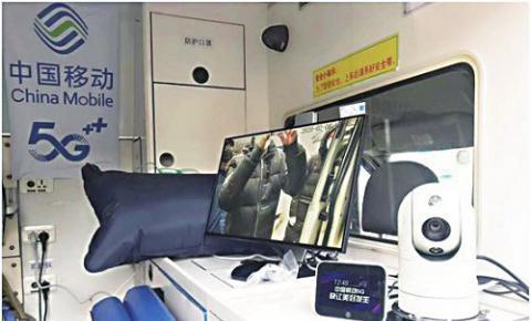 5G﹢4K新冠肺炎病人转运车在南京投入使用