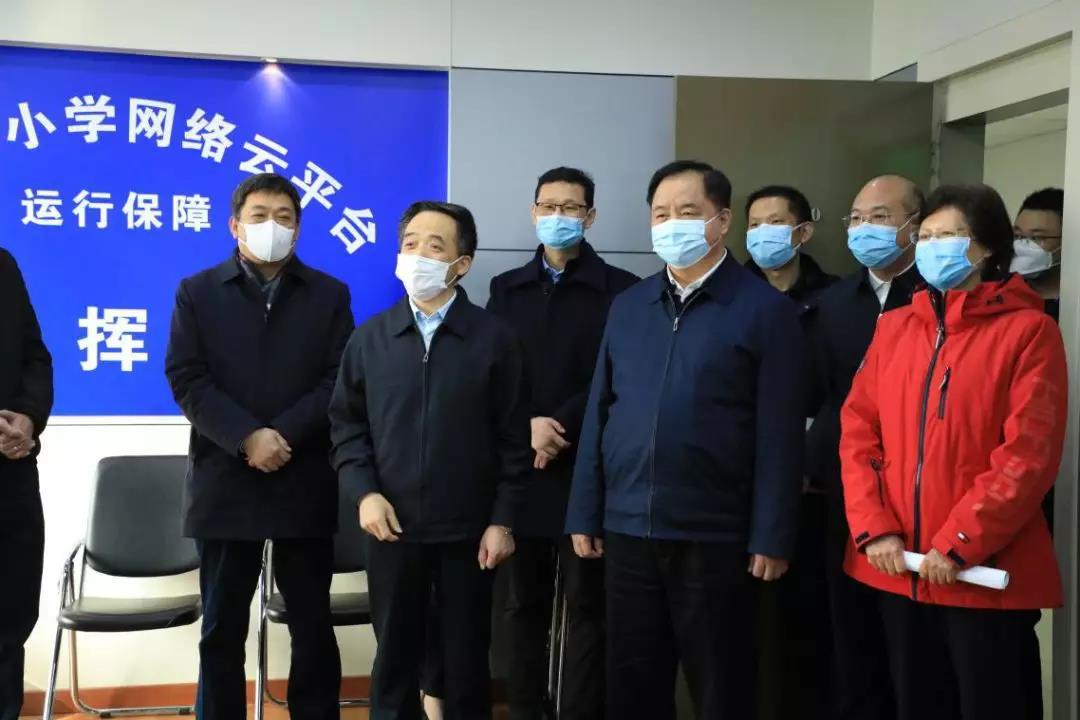 """工信部副部长陈肇雄调研""""国家中小学网络云平台"""""""