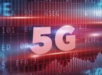 湖南省印发《加快第五代移动通信产业发展的若干政策》
