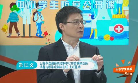 """142万上海中小学生同上""""防疫课"""" 东方明珠首次测试""""空中课堂"""""""