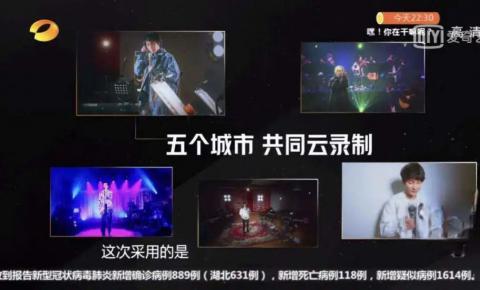 """湖南有线5G实现首次应用,助推湖南卫视""""云录制""""落地"""
