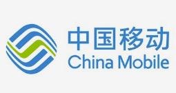 中国移动发布《重大突发公共卫生事件网信安全法律风险合规指引》
