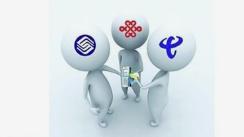 工信部:基础电信企业实施多项资费减免优惠,支持一线医务人员打赢疫情防控阻击战
