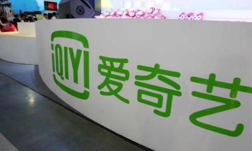 爱奇艺2019年财报:全年营收达290亿元 会员营收创新高