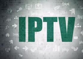 工信部:2019年IPTV用户净增3870万户