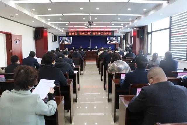"""1.58亿元!陕西广电网络 """"雪亮工程""""项目即将开工!"""