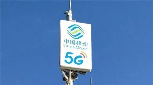 中国移动5G SIM卡新品开始测试!
