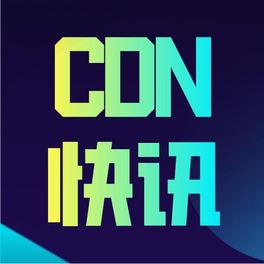 【河北联通】为446万学生在线教育直播,提供免费CDN加速