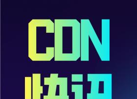"""华为云发布5G云游戏解决方案2.0:""""宅""""推动市场激增,技术加速优胜劣汰"""