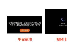 VideoCXO公益直播:疫情之下的互联网趋势