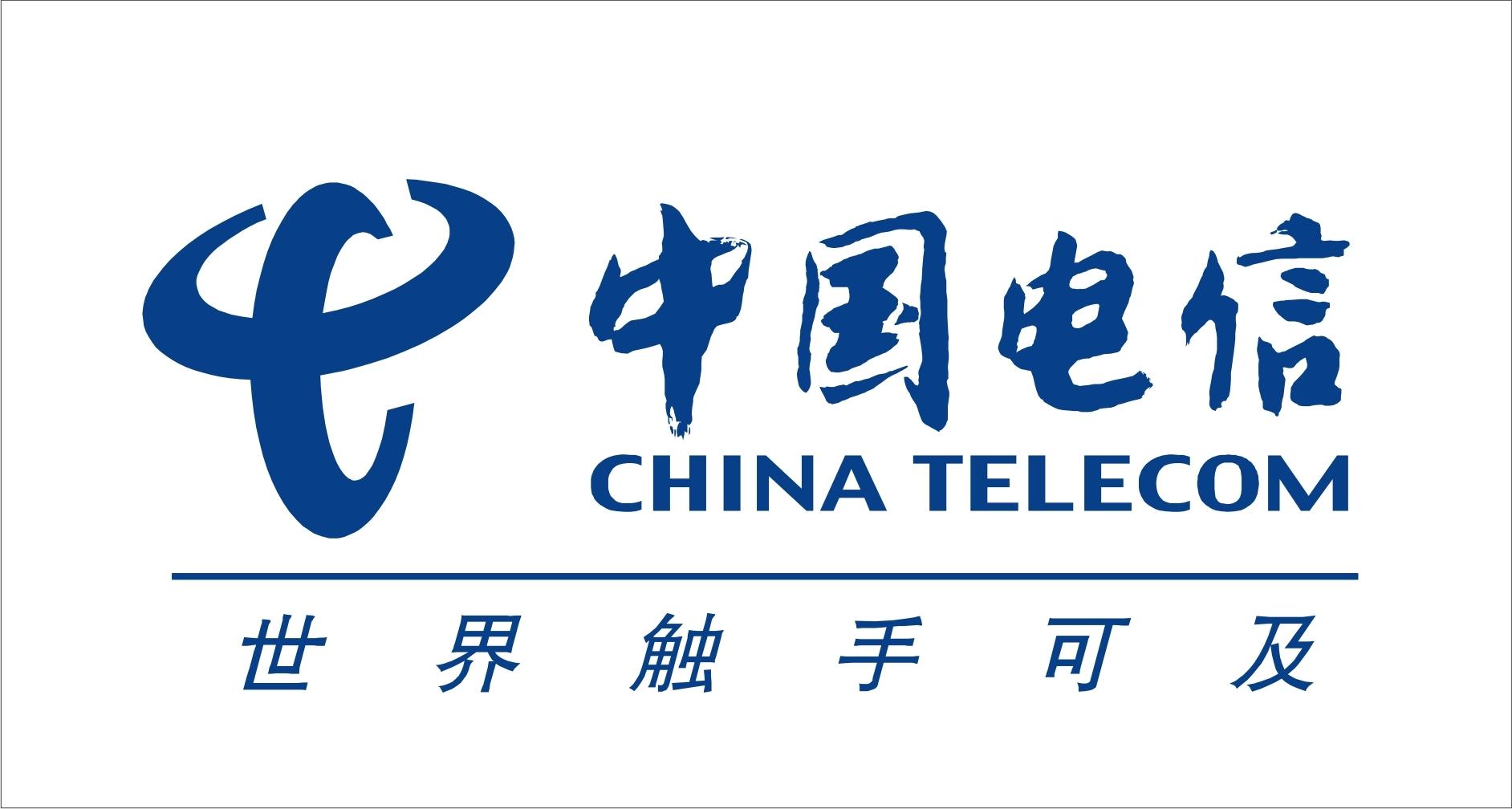 【电信年报】净利205亿,天翼云市场份额位居全球运营商之首
