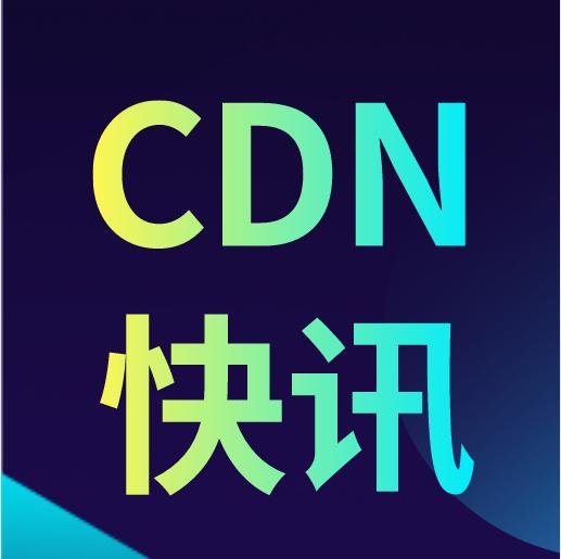 【中国电信】启动粤港澳大湾区5G云计算中心项目