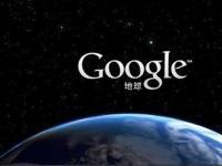 谷歌云2020年Q1营收增长52% 疫情导致广告收入下降