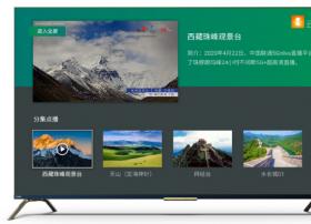 用长虹电视云游中国 虹领金加速5G云服务布局