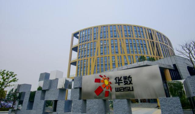 广电5G发力!华数传媒走在全国广电前列!