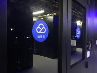 加码新基建!腾讯云将新增多个容纳百万服务器的数据中心集群