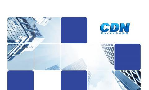 5月刊 | 5.11-5.17 | CDN流量洞察周报