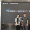 中国移动与中兴通讯发布新款Wi-Fi 6路由器